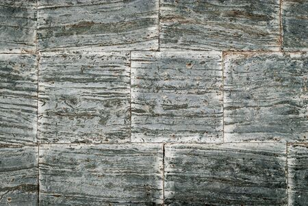 flor: Natural paving stone slabs flor, walkway or sidewalk texture. Traditional fence, court, backyard or road paving.