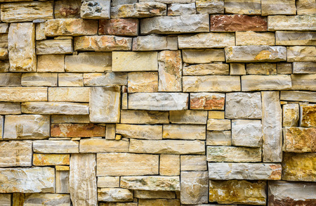 brick: Modern Pattern Natural Stone Brick Decorative Wall Texture for Background. Authentic stone paving for floor, wall, fence or other background textures.