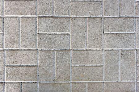 Gut bekannt Pflastersteine ??aus Beton Oder Kopfsteinpflaster Oder Steine UF11