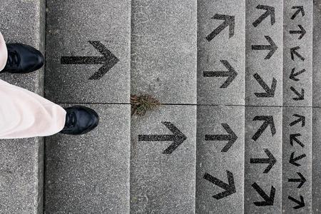 어디로 가야할까요?