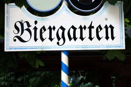 Bavarian sign with beer garden. A sign with reference beer garden in Bavaria 스톡 콘텐츠