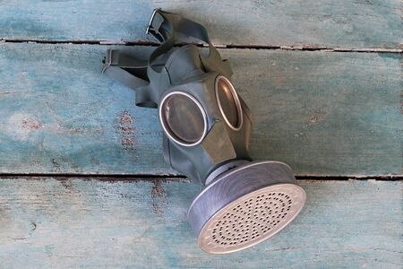An old gas mask from World War II. Old protective mask against gas attack from the war