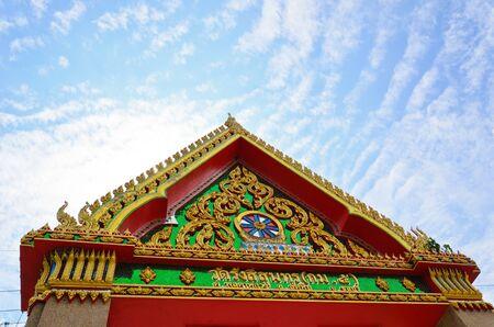 Thai templom bejáratánál stílusban Stock fotó