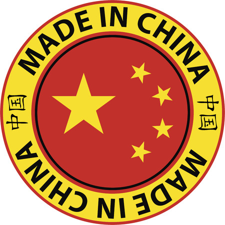 made in china: Made in China circular rubber stamp style decal with Chinese characters for CHINA