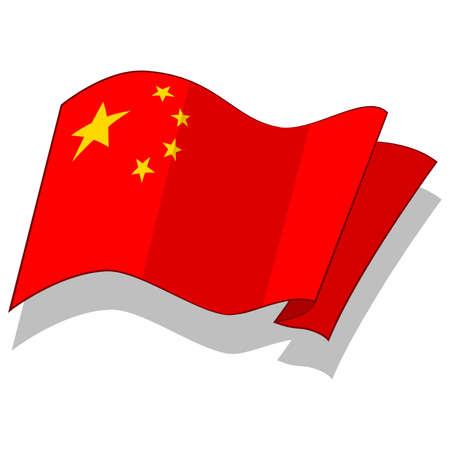 중국의 국기입니다. 벡터.