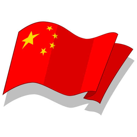 socialism: flag of China. Vector.