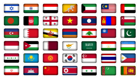 Countries of Asia Stock Photo - 10185100