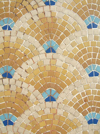 gouged: Mosaic texture