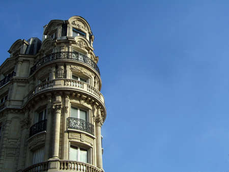 Parisian traditional building photo