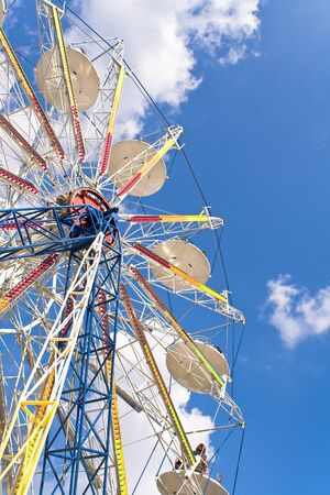 Ferris Wheel on a blue sky Stock Photo - 9281985