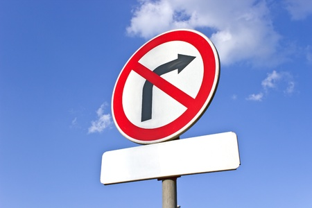 dissuade: No right turn traffic sign over blue sky