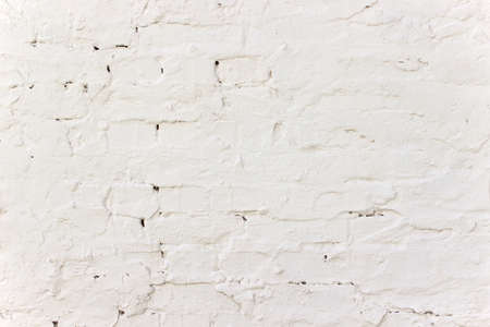 dirty room: White brick wall texture as background Stock Photo