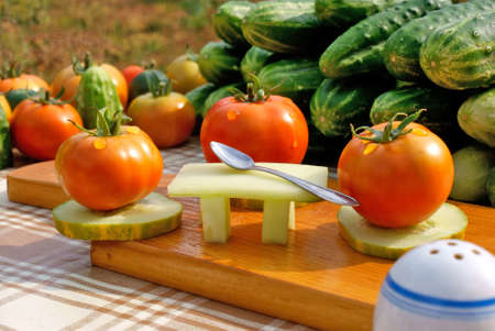 illustrious: upon vegetables dinner party invite famous guest of honour Stock Photo