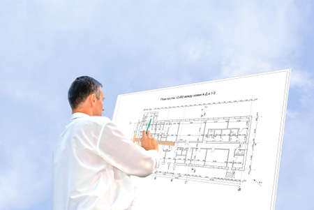 serious engineer-designing resolve compound architectural problem Stock Photo - 7580550