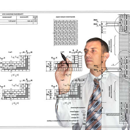 The professional architect is capable to realise the most difficult building projects photo