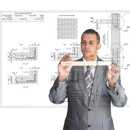 The professional architect is capable to realise the most difficult building projects Stock Photo - 8153642