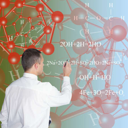 The newest technologies in the field of molecular chemistry and genetics Stock Photo - 8277920