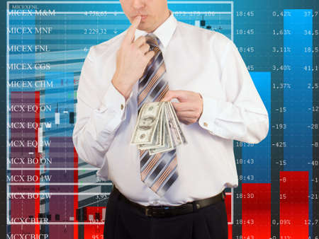justified: The risk of financial investments has not justified the hopes assigned to it Stock Photo