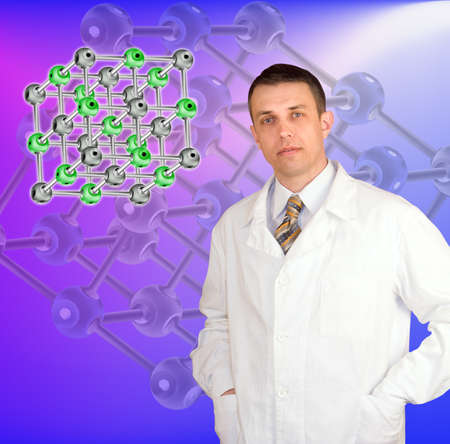 researches: The newest technologies of scientific researches in the field of studying of molecular structures