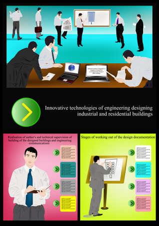 akkoord: Productie vergadering van de ingenieurs van ontwerpers zoals afgesproken de civiel-technisch ontwerp van het kantoorgebouw