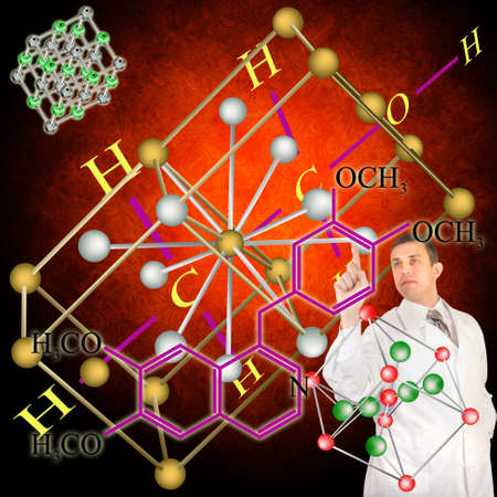 newest: Scientific researches in the field of creation of the newest medical preparations