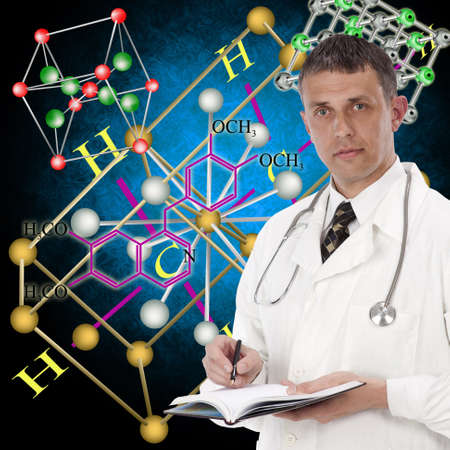 Scientific researches in the field of creation of the newest medical preparations Stock Photo - 11675095