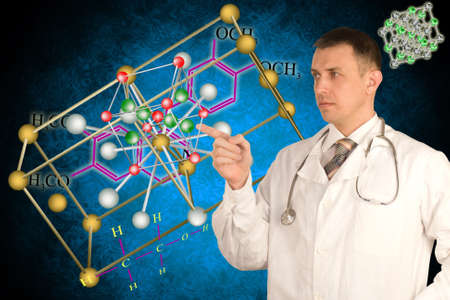 Scientific researches in the field of creation of the newest medical preparations Stock Photo - 11675091