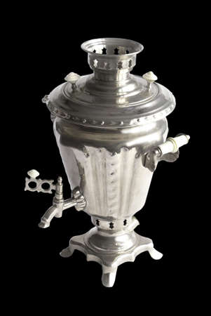 Russian samovar- ancient tradition of tea drinking photo