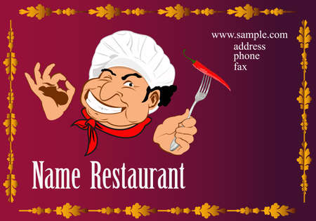 Business design card your restaurant  Vector