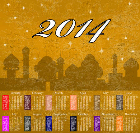 The New Year  Calendar 2014 text paint brush on paper recycle background Vector
