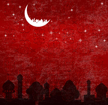 Abstract dark  texture background for Ramadan Kareem photo