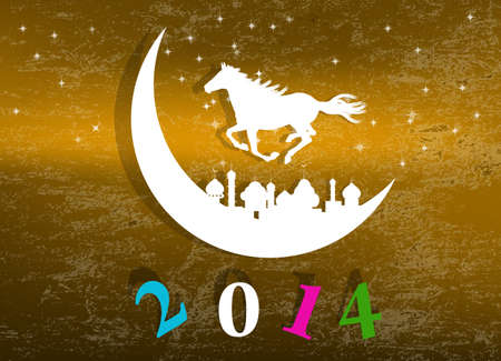 The New Year Horse Stock Vector - 22445377