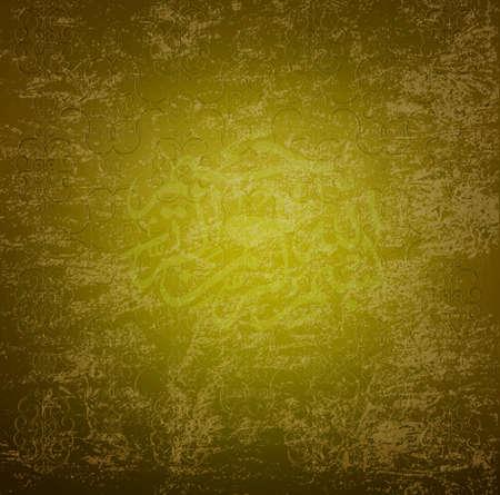 Abstract dark texture background for Ramadan Kareem Stock Vector - 22500004