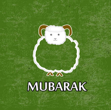 ul: Mubarak Muslim community festival of sacrifice Eid Ul Adha greeting card Vector