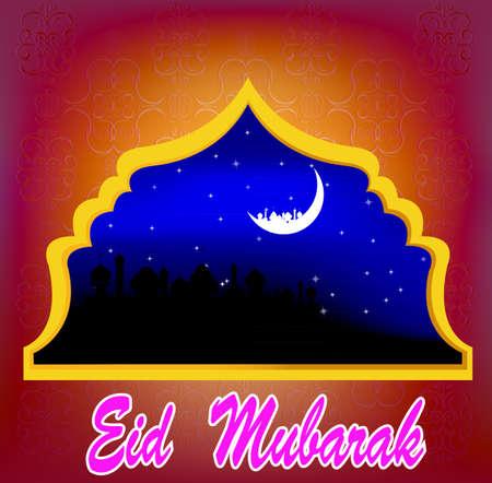 ramzan: Eid fondo abstracto Ramad�n Kareem Vector