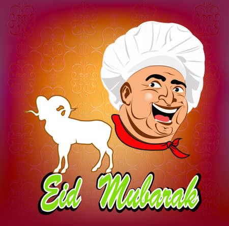 sacrificio: Festival del sacrificio del Eid Al Adha o Eid Al Adha Ramad�n Kareem Vector