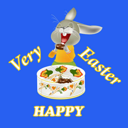 Happy Rabbit and Easter food Holiday Happy Easter Vector Vector