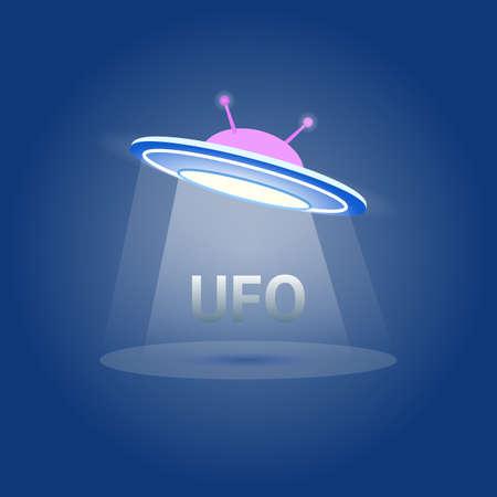 UFO Flying Saucer Icon isolated. Ufo logo element. Ufo illustration on white background. Cartoon style. liens icon. Flying saucer concept.