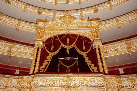 MOSCOW,RUSSIA-Augus t 09  The Bolshoi Theatre a historic theatre of ballet and opera in Moscow, Russia,the interior auditorium by architect Alberto Cavos in 1895  on August 09,2013 in Moscow,Russia