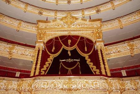 MOSKOU, RUSLAND-Au t 09 Het Bolshoi Theater een historische theater van ballet en opera in Moskou, Rusland, het interieur auditorium door architect Alberto Cavos in 1895 op augustus 09,2013 in Moskou, Rusland Stockfoto - 21969505