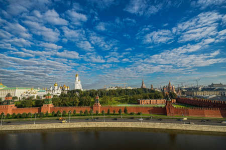 bove: Great Kremlin Palace as viewed from the Moscow River
