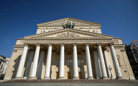 bove: MOSCOW,RUSSIA-Augus t 09  The Bolshoi Theatre a historic theatre in Moscow, Russia, designed by architect Joseph Bove, which holds performances of ballet and opera  on August 09,2013 in Moscow,Russia