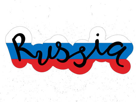 Hand lettering Russia. black text with color contour on white background with textured for postcard, icon, logo, badge, clothes and textiles. Vector illustration of Russian flag.