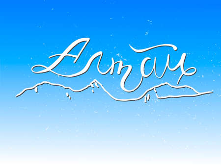 hand lettering Altai Russian and the silhouette of the mountains. white text on blue sky background with textured for postcard, icon, logo, badge, clothes and textiles. Vector illustration EPS10