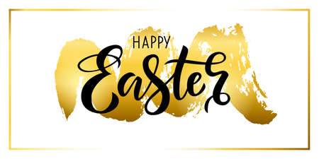 Hand drawn lettering happy Easter on a white background Imagens - 145075510