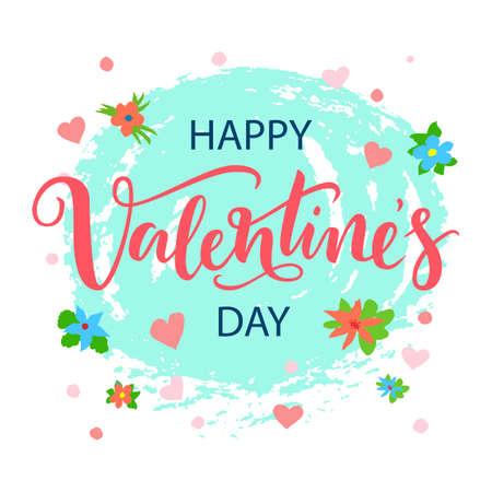 Lettering happy Valentines day on watercolor cyan spot background. Ilustração
