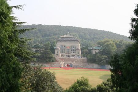 wuhan: Administrative building of Wuhan University