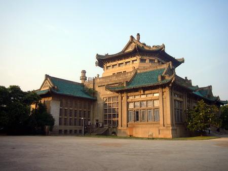 wuhan: Wuhan University old library