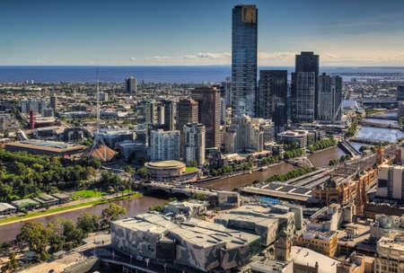 melbourne australia: Melbourne down town skyline Stock Photo
