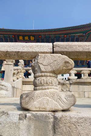 gyeongbokgung: Gyeongbokgung Palace in Seoul, South Korea.